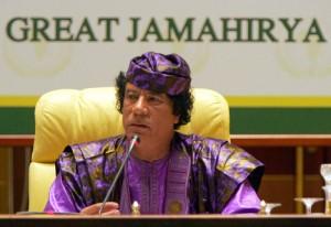 gadhafi-great-jamahirya_1