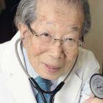 Súbor pravidiel doktora Hinohara Shigeakiho pre dlhovekosť