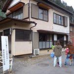 VJaponsku bezplatne prideľujú rodinám opustené domy