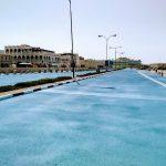 Modrý asfalt