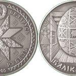 Pamätné mince Bieloruska - venované tradičným kalendárnym sviatkom a obradom Bielorusov